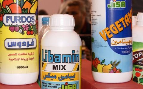 Jisa fertilizantes agr colas agronutrientes empresa for Importancia de oficina wikipedia